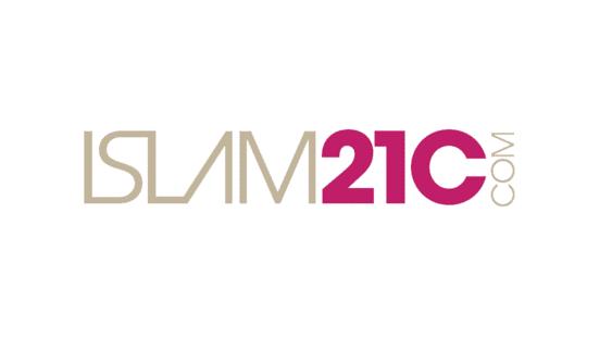 islam-21c-logo