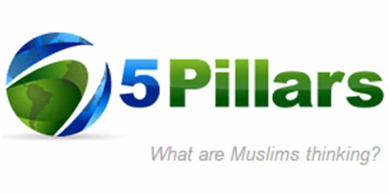 5Pillars Logo