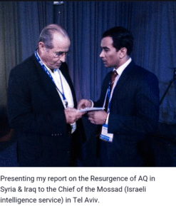 Azeem Ibrahim presenting to Chief of Mossad whilst in Israel